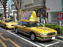 ハマーリムジン ラッピングバス 宣伝、イベント イーグルのブログ-yct02