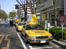 ハマーリムジン ラッピングバス 宣伝、イベント イーグルのブログ-yct03