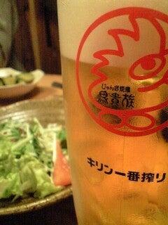 「ひろんぐー」の つぶやき @名古屋-鳥貴族