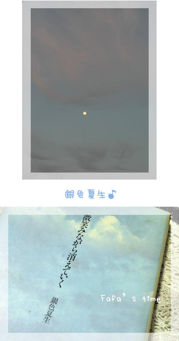$Fafa's time-銀色