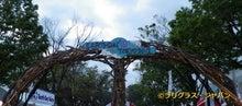 $国際協力NGO ラリグラス・ジャパンのブログ-earthday2012-1