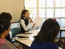 女性のための人間関係の悩み解決カウンセリング(大阪・滋賀)-講座