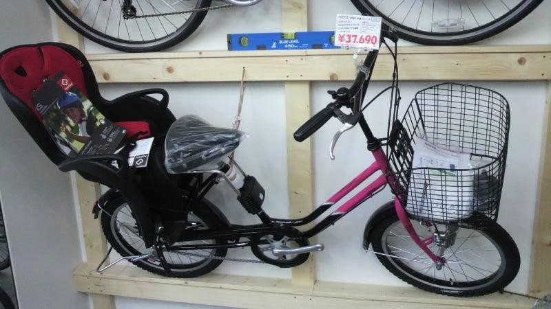 自転車屋 アサヒ 自転車屋さん : サイクルショップ ピーコック ...