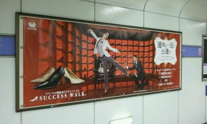 ワコールの靴「SUCCESS WALK」 の ...