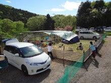 楽園管理人アツシの絵日記-犬連れで、いっしょに宿泊、同伴キャンプ