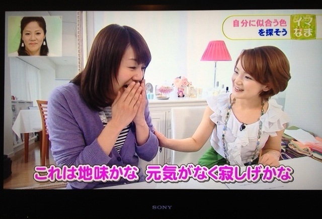 『美人研究所』広島・大阪・京都で美人になるレッスン!
