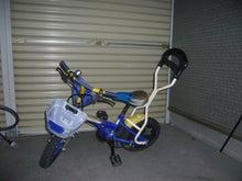 約束の自転車16インチ ...