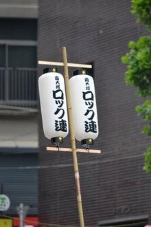 $大塚ではたらくクリックマのブログ-MOL48