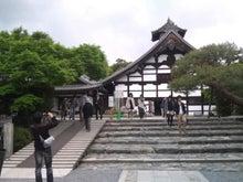 ともちゃんのブログ-天龍寺