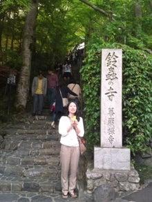 ともちゃんのブログ-鈴虫寺