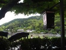ともちゃんのブログ-嵐山よしむら