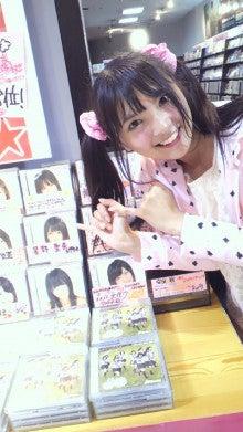ほしの☆ぶろぐ-DCIM1471.jpg