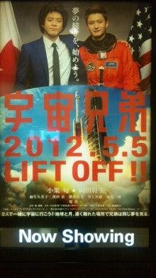 SU-☆で*  zai-mao-120506_114823.jpg