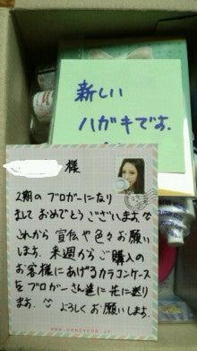 ◆Agriculture*Girl◆-120506_105233.jpg