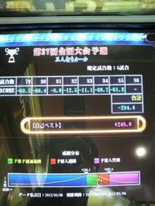 おどろき 驫-2012050617300000.jpg