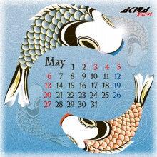飯田章オフィシャルブログ「AKIRA IIDA OFFICIAL Weblog」Powered by アメブロ-image0028.jpg