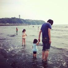 ERiのCrystalデコブログ☆