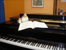 $U's piano school /ユーズピアノスクールのブログ