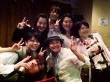 $ChikoのLove & Harmony で夢を叶える日記-ipodfile.jpg
