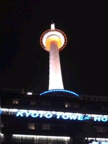 ともちゃんのブログ-京都タワー