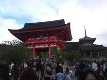 ともちゃんのブログ-清水寺 仁王門&三十塔