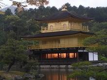 ともちゃんのブログ-金閣寺
