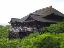 ともちゃんのブログ-清水寺 本堂