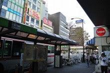 【目黒ボディ&フェイシャル】細胞から満たされて、グイグイ蘇る目黒トリートメントサロン    Sun parlorサンパーラー