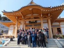 浄土宗災害復興福島事務所のブログ-2012/04/28お花見餅つき大会①