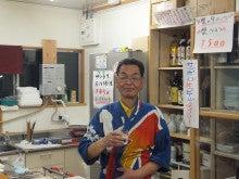 浄土宗災害復興福島事務所のブログ-20120428お花見餅つき大会⑧