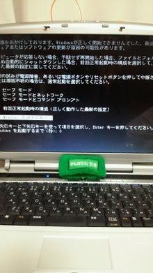 ☆Uシャンの気になり日記☆-2012050702120000.jpg
