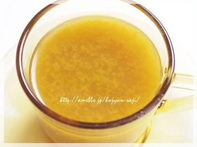 フィネス 豊潤沙棘 サジージュースの口コミ <サジー 効果でアンチエイジング>-ホットサジージュース