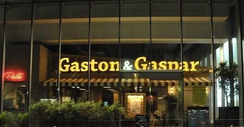 占いは幸せになるためのツール みさきのゑHAPPYになるブログ-Gaston&Gaspar