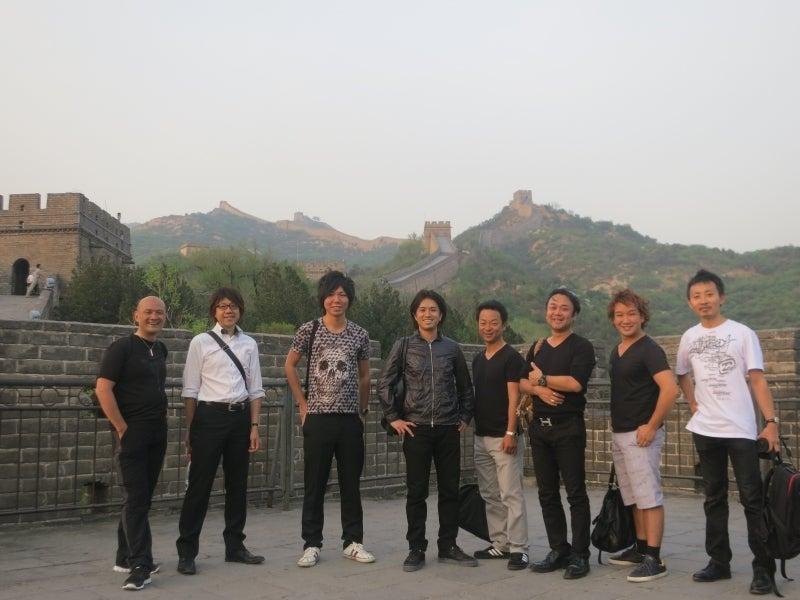 世界を旅する年収1億スーパーアフィリエイター 川島和正オフィシャルブログ Powered by Ameba-Beijing7-8
