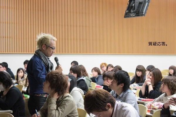 $人を輝かせるデザイン会社[アーチ・コア インコーポレーテッド]ブログ-2010.11.8京都橘