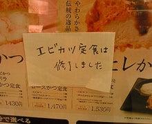 $女医風呂 JOYBLOG-201205071505000.jpg