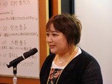 恋と仕事の心理学@カウンセリングサービス-120503フェスタ・安池泰子カウンセラー
