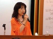 恋と仕事の心理学@カウンセリングサービス-120503・長尾純子カウンセラー