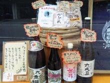 純米酒屋奮闘記-120508_1052~01.jpg