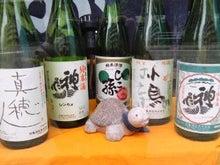 純米酒屋奮闘記-120508_1053~01.jpg