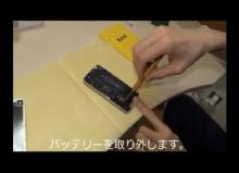 iphone iphone3Gs iphone4 iphone4s 修理  液晶割れ ホームボタン 激安 カスタム 電池交換