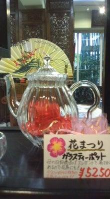 春風秋月のブログ-120508_1331~01.jpg