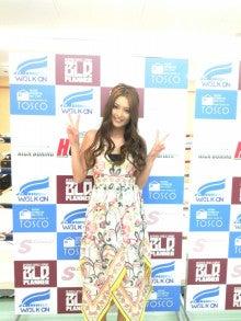 菅原禄弥オフィシャルブログ「TOSHIMI TV」-IMG_20120507_162248.jpg