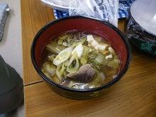 十津川サポーター