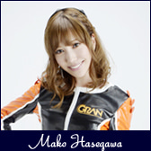 sucreオフィシャルブログ Powered by Ameba-Mako Hasegawa