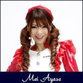 sucreオフィシャルブログ Powered by Ameba-Mei Ayase