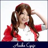 sucreオフィシャルブログ Powered by Ameba-Asuka Cyujo