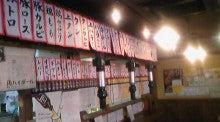 ぶち引野店のブログ-120508_160028_ed.jpg