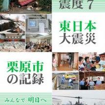 2012/5/8 震…