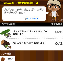 へたれちゃんの罰ゲームライフ-j212